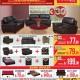 ofertas de muebles en panama